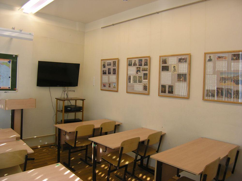 Кабинет истории изобразительного искусства