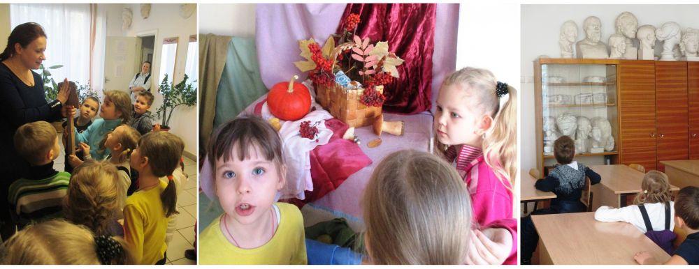 гости из детского сада