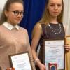 Лучший учащийся детских школ искусств Самарской области