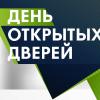 ХШ имени Репина Тольятти