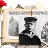 ХШ имени И.Е.Репина Тольятти