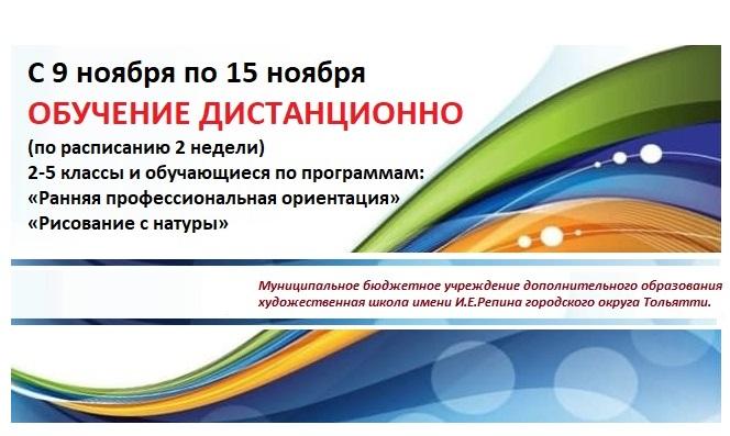 photo_2020-11-06_15-45-46