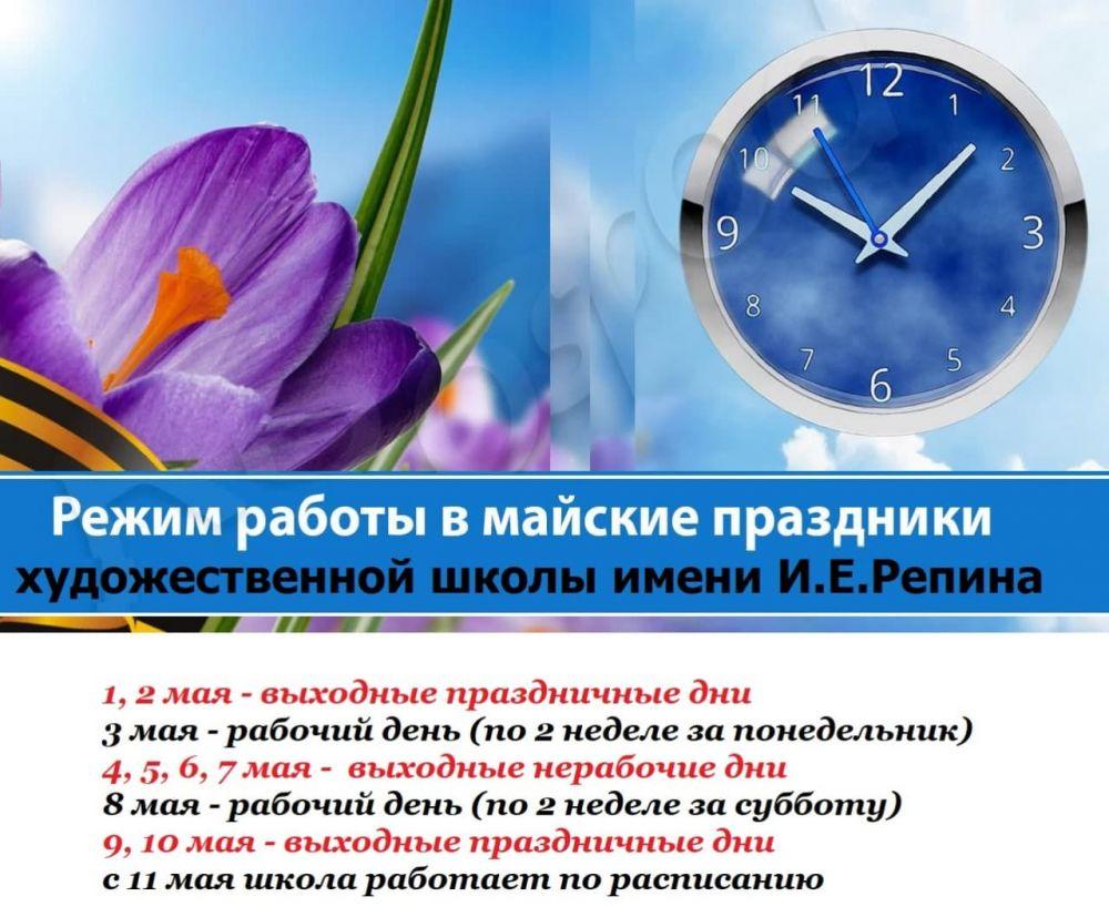 photo_2021-04-28_22-44-06
